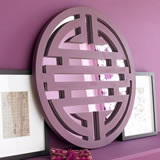 Purple Chinese Happiness Mirror $59