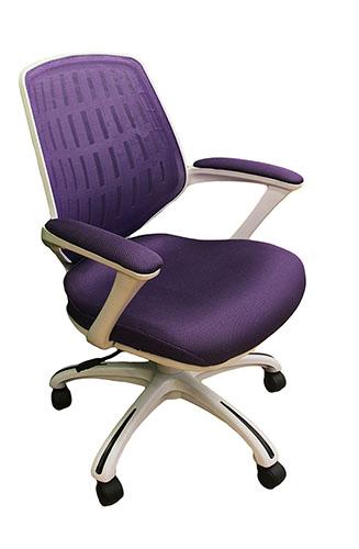 Pleasant Ergonomic Purple Office Chair Cjindustries Chair Design For Home Cjindustriesco